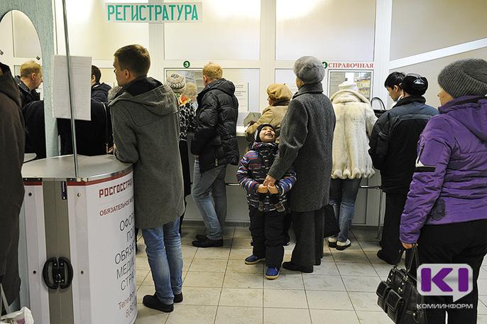 В Коми от гриппа привито 41,3% населения республики