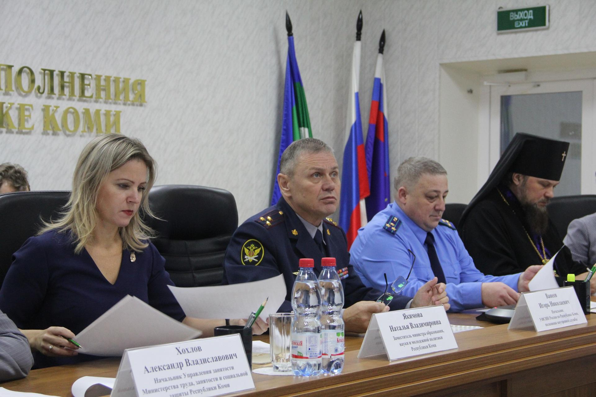 Образование и сохранение социальных связей помогают осужденным в Коми встать на путь исправления