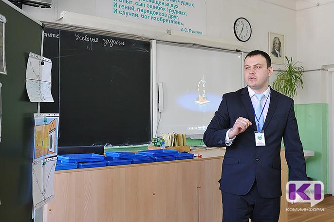Самая скромная потребность в учителях - в Корткеросском и Койгородском районах Коми