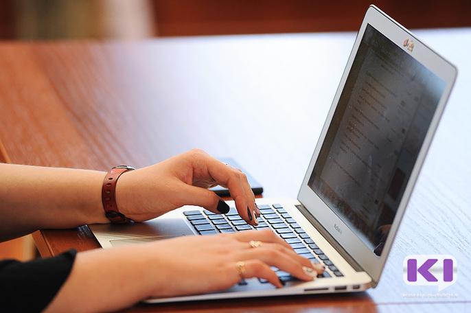 Компьютерные системы органов власти в Коми защищены от хакерских атак