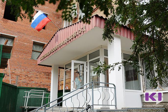 Сыктывкарский суд возобновил следствие по делу гендиректора
