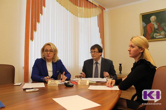 Реорганизация Коми научного центра УрО РАН не предполагает сокращения штатов