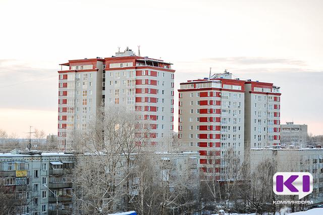 В Коми МФЦ отмечен за вклад в программу переселения граждан из ветхого жилья