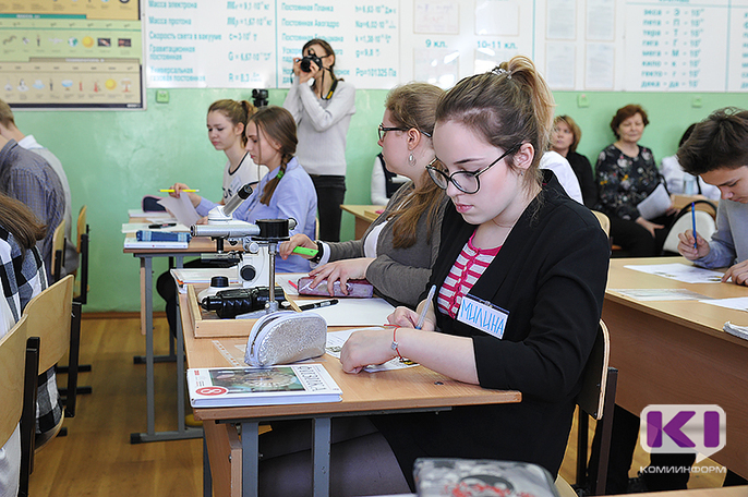 Школьники Коми вошли в число победителей Всероссийского конкурса сочинений