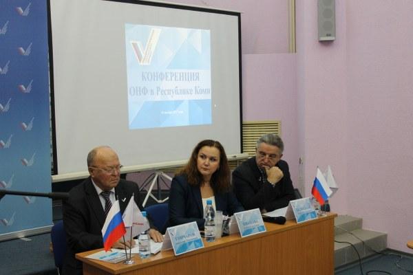 Активисты ОНФ в Коми выработали предложения по улучшению качества жизни в регионе