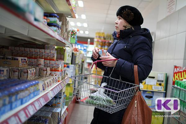 Как поменялись  цены осенью : огурцы поднялись встоимости на  117%, помидоры— на87%
