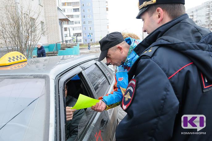 Сыктывкарским водителям рассказали о возросших штрафах