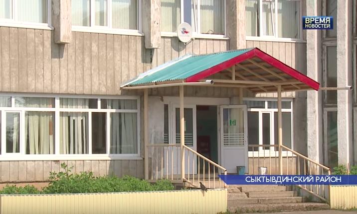 ВКоми оштрафовали сотрудника интерната, где дети получили разной степени ожоги отборщевика