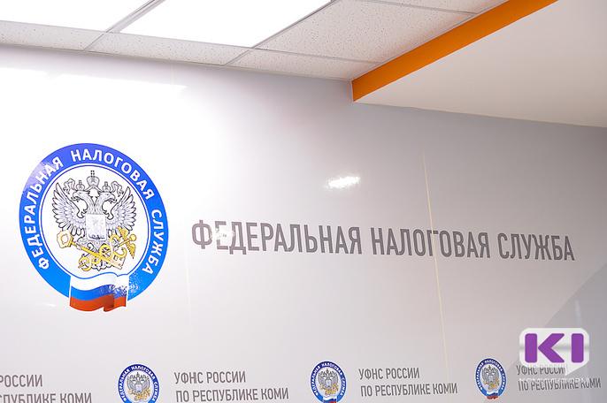 В Коми 15 организаций задолжали по страховым взносам 379 миллионов рублей