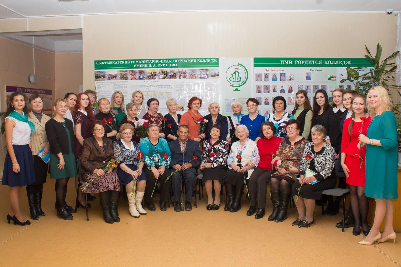 В Сыктывкарском гуманитарно-педагогическом колледже выполнили наказ студентов 1967 года и пригласили их вместе отпраздновать столетие Октября
