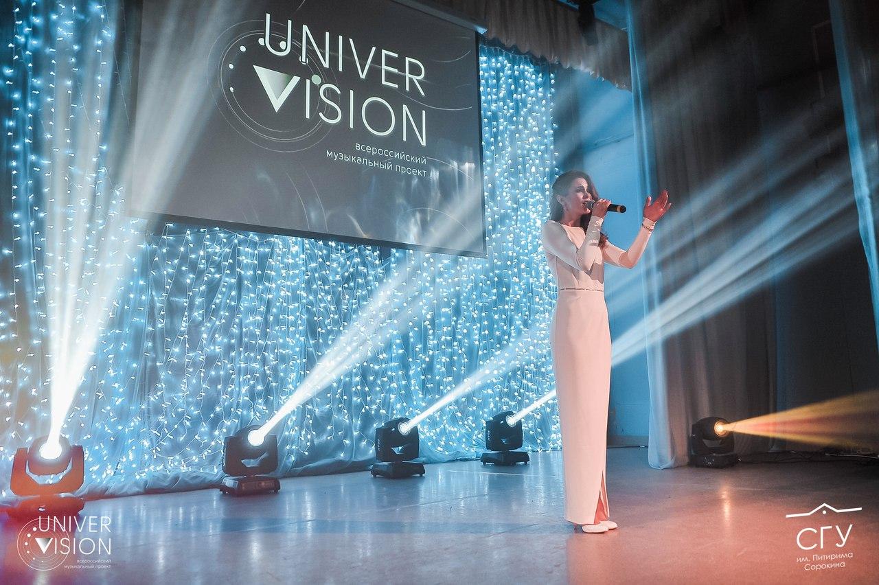 Универвидение соберет конкурсантов из 30 вузов России