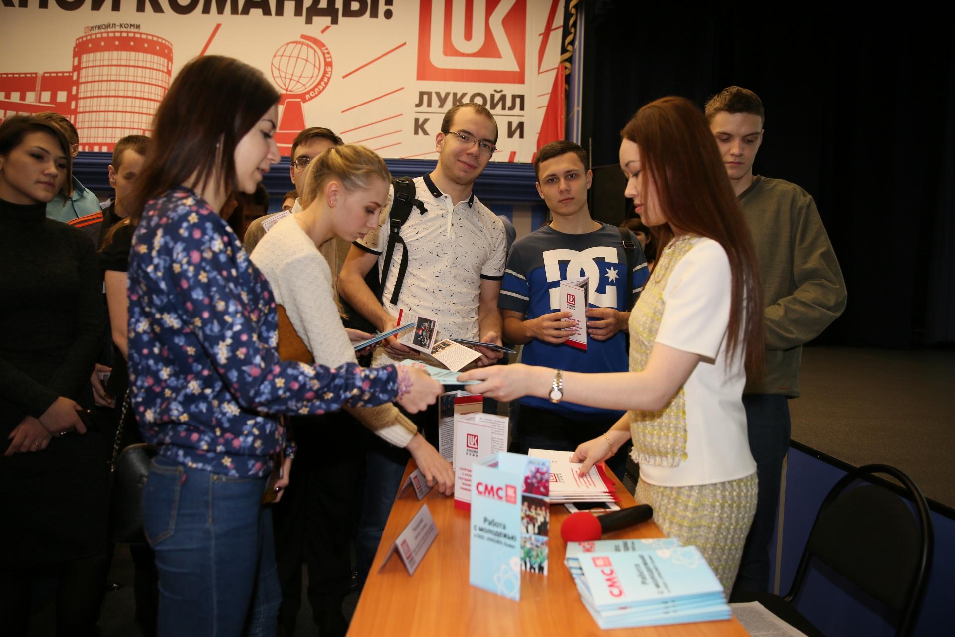 Усинские студенты побывали на ярмарке вакансий