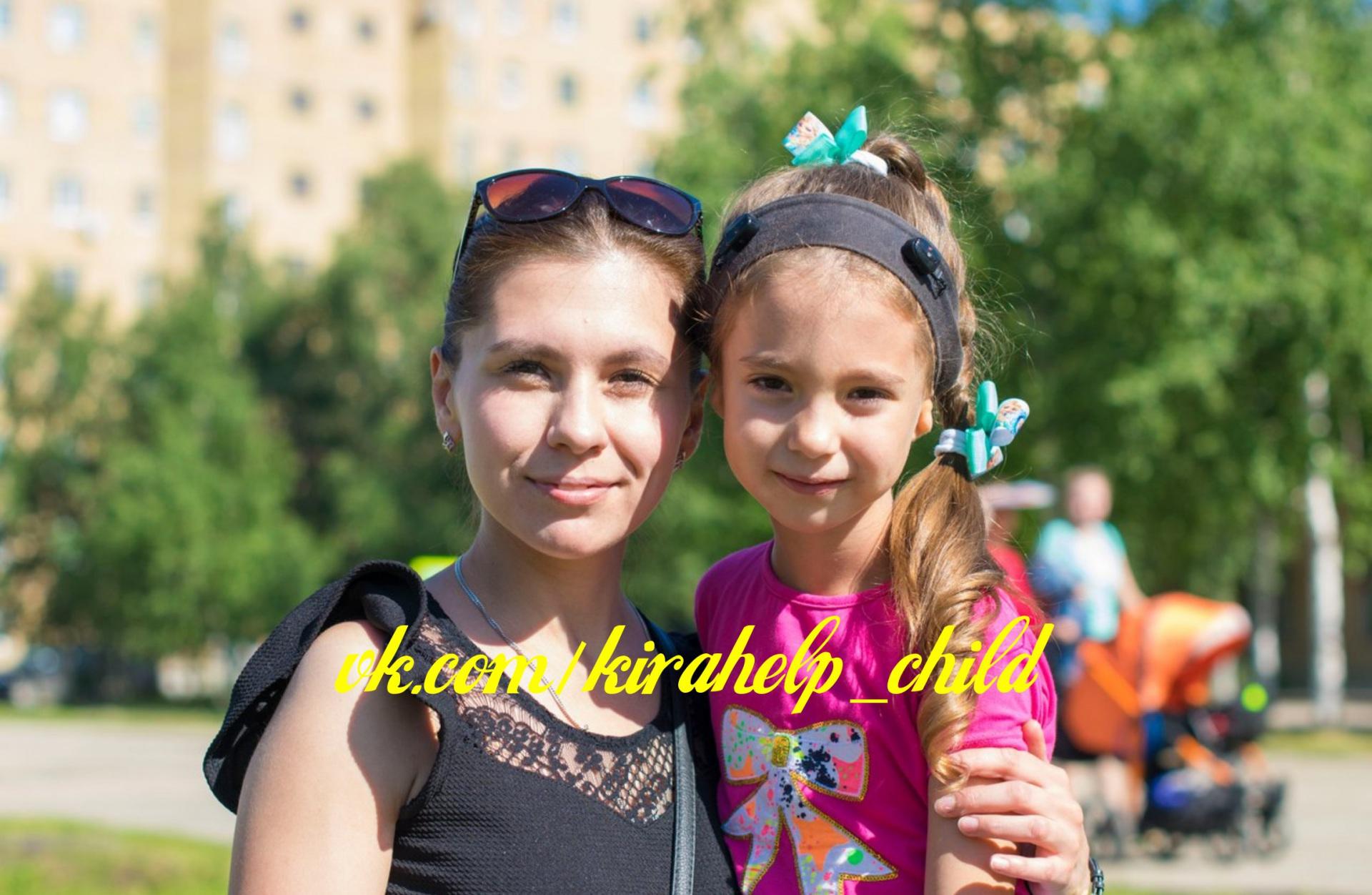 Помочь ухтинке Кире Наумовой до конца недели можно через фонд