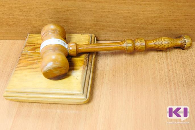 Ухтинский суд прекратил уголовное дело в отношении организатора