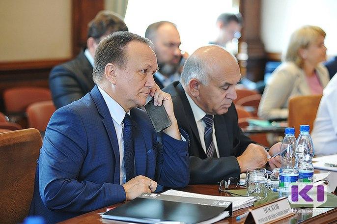 Минфин Коми проанализировал расходы четырех неэффективных районов
