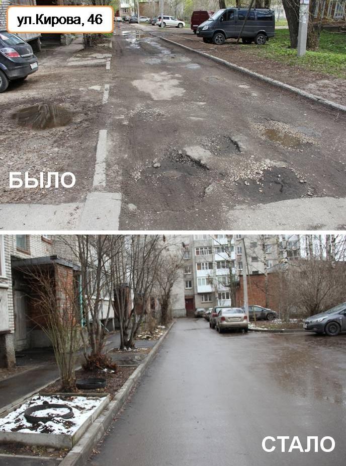 Kirova_46.jpg
