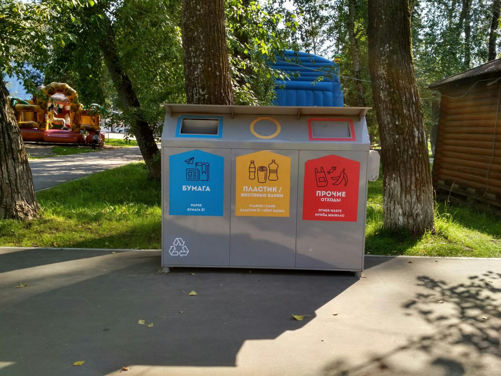 К программе по организации раздельного сбора мусора подключилась Ухта