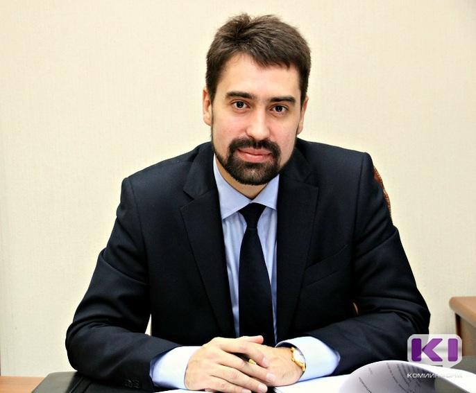 Министр юстиции Коми Дмитрий Наумов: