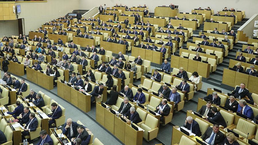 Депутаты Госдумы единогласно приняли законопроект о СМИ–иноагентах