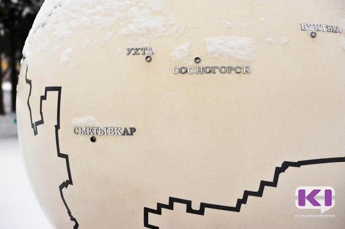 За девять месяцев численность населения Коми сократилась на 6,4 тыс. человек