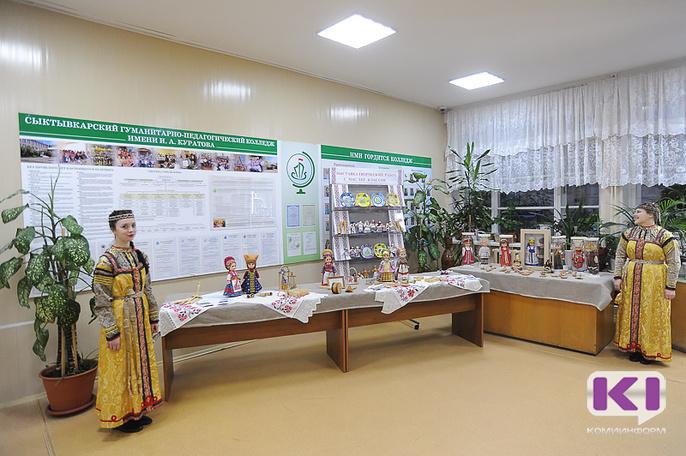 В Сыктывкарском педколледже завершился фестиваль национальной игры