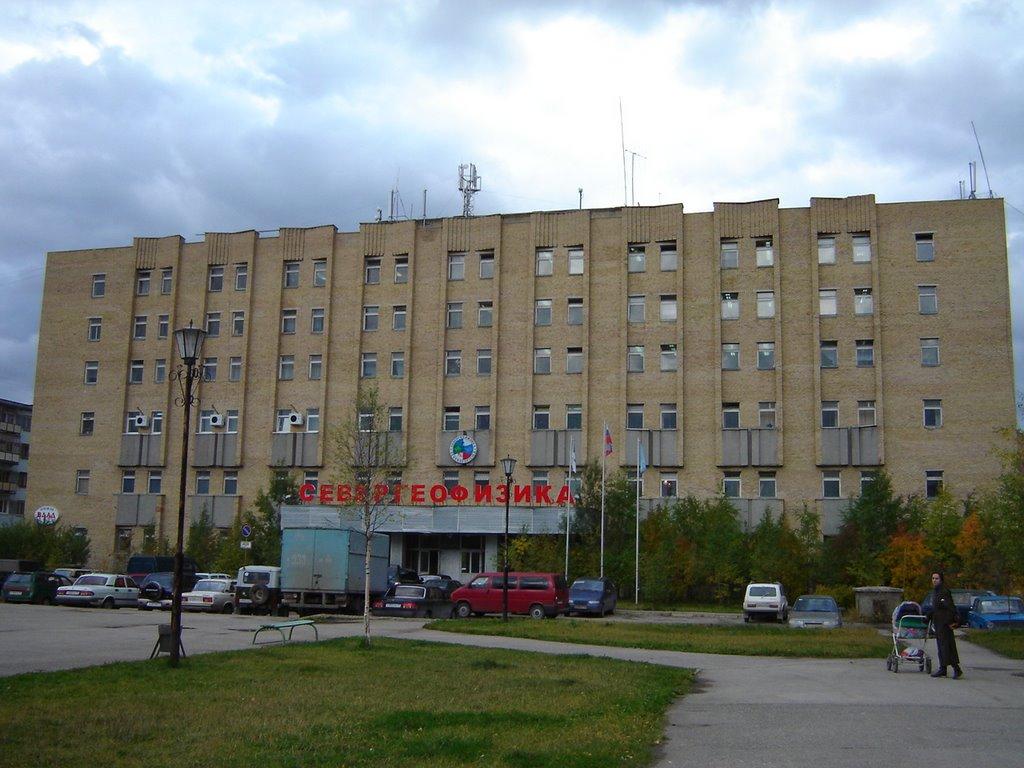 В Усть-Цилемском районе тяжело травмировался работник