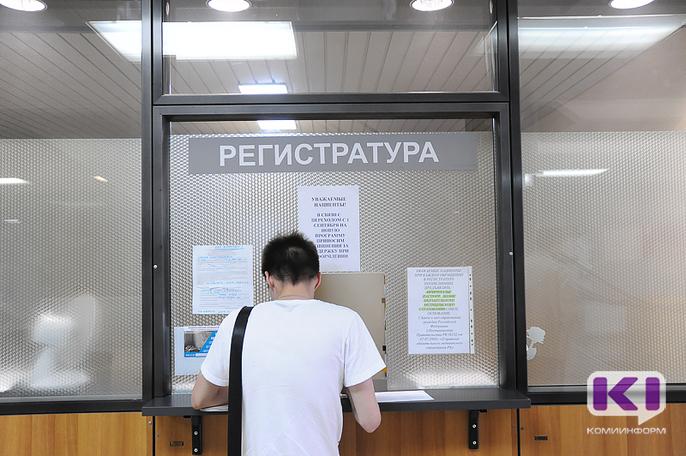 Занеделю вЧелябинской области пневмонией заболели 417 человек