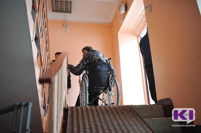 Чаще всего сыктывкарцев интересует социокультурная реабилитация для людей с инвалидностью