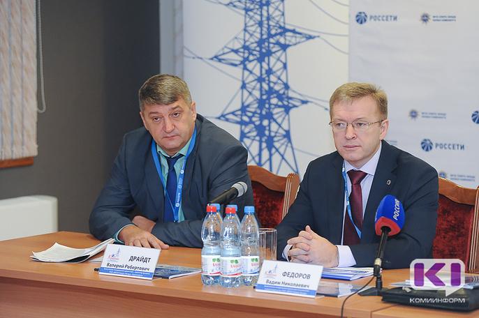 Энергетики оценили интернет-портал, созданный в Коми, по техприсоединению к электросетям