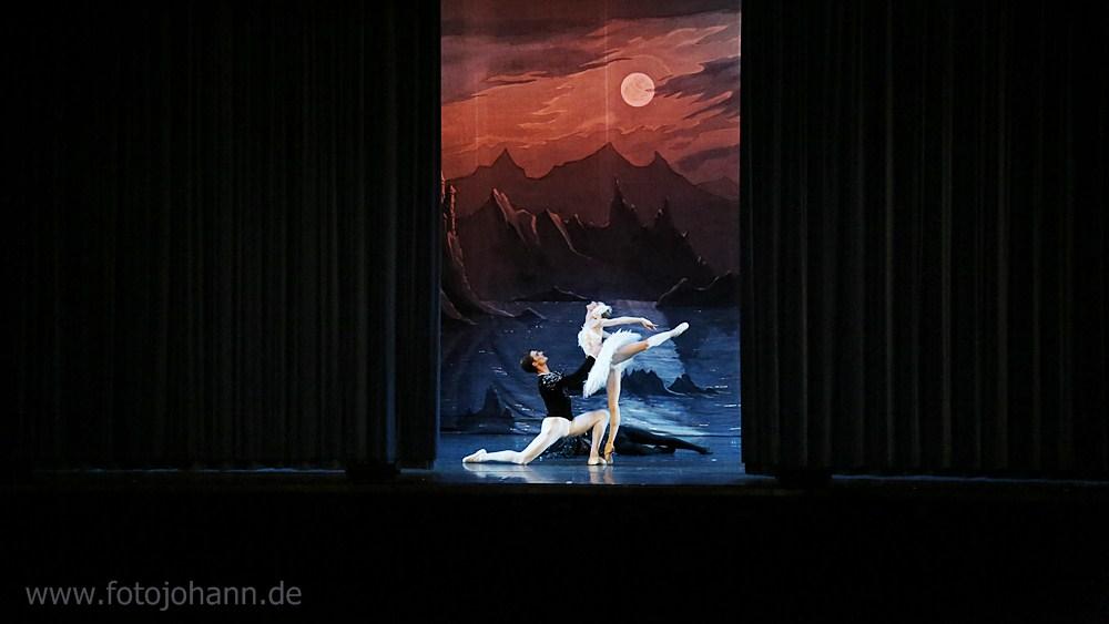 Балет Коми представит Чайковского в Германии