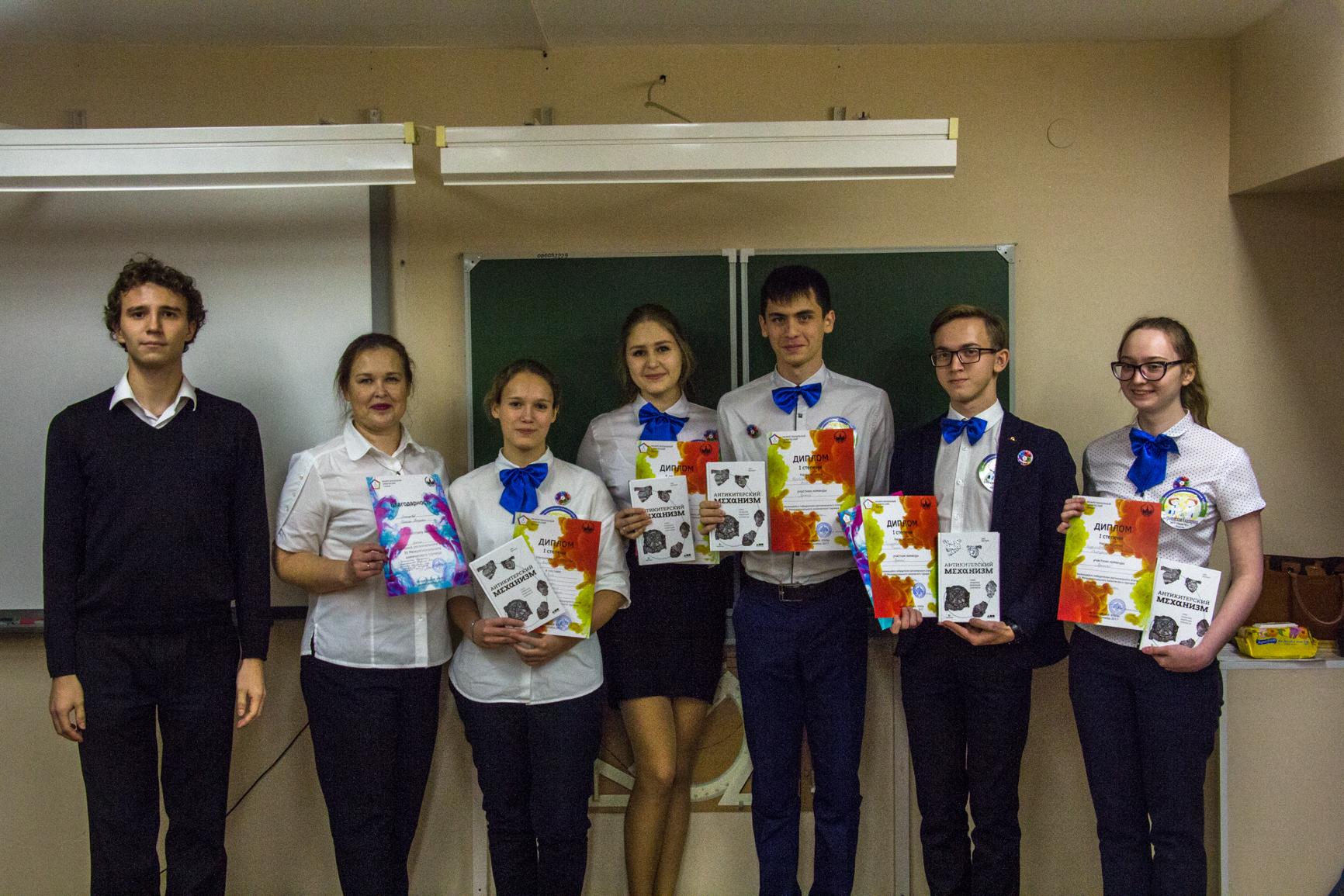 Школьников из Воркуты пригласили на крупнейший химический турнир России