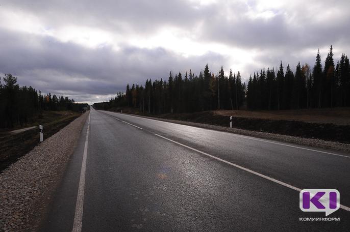 На строительство дороги Нарьян-Мар – Усинск в 2018 году федеральный бюджет выделит 1 миллиард рублей
