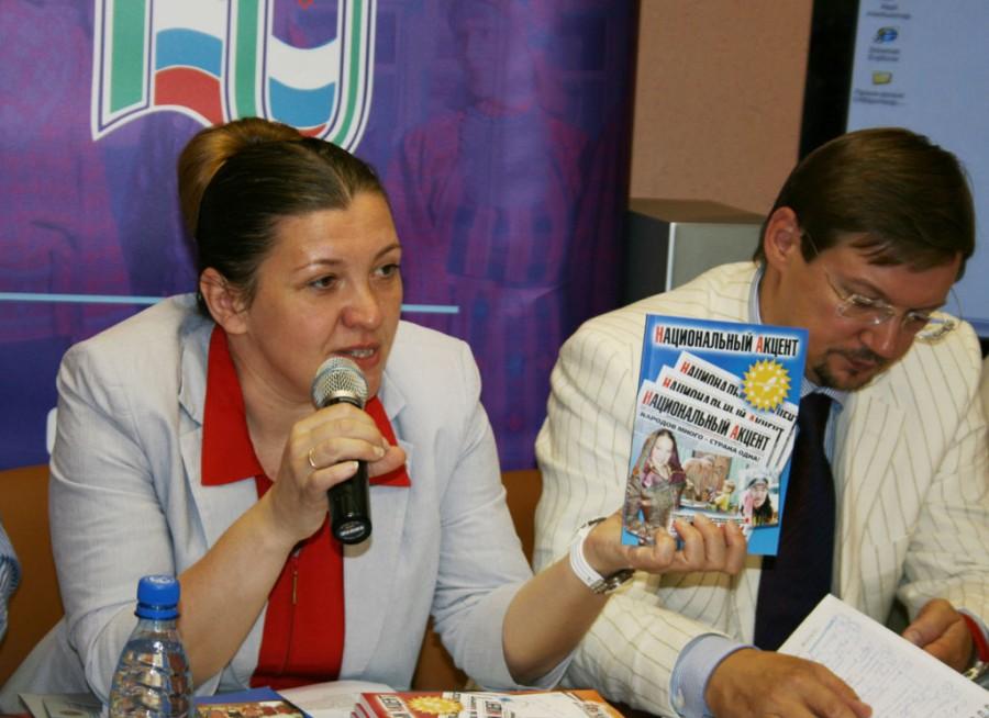 НаМедиафоруме в столицеРФ скажут обудущем национальных языков всети