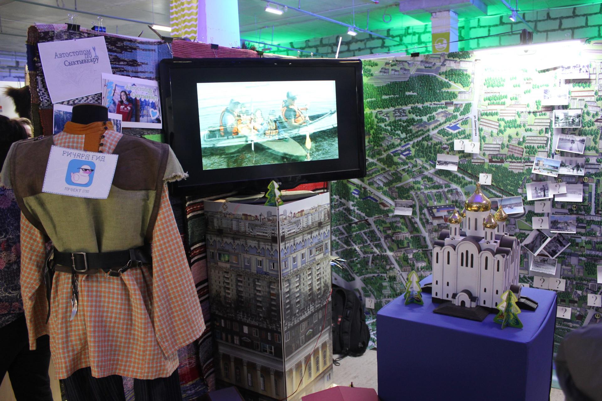 Мэрия столицы Коми приглашает сплавиться по Сысоле и прогуляться по Сыктывкару
