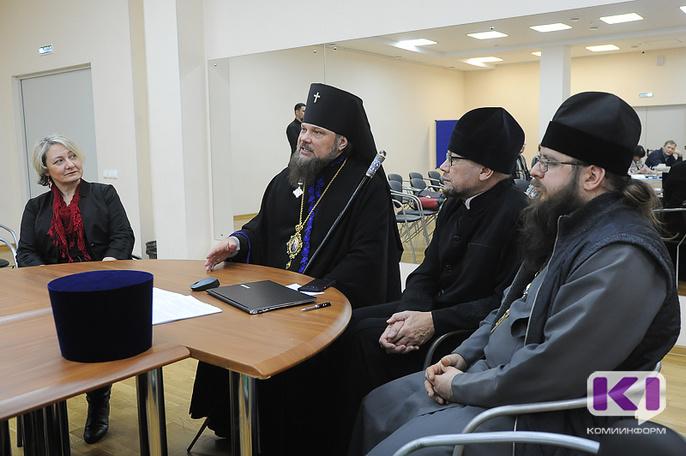 На Рождественских чтениях в Коми предложена новая национальная идея для развития России