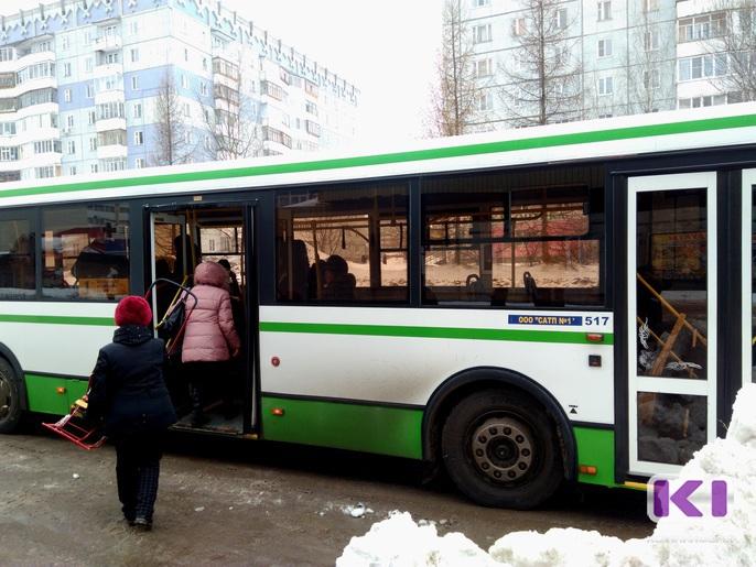 В Сыктывкаре временно изменяется схема движения автобусов на некоторых маршрутах