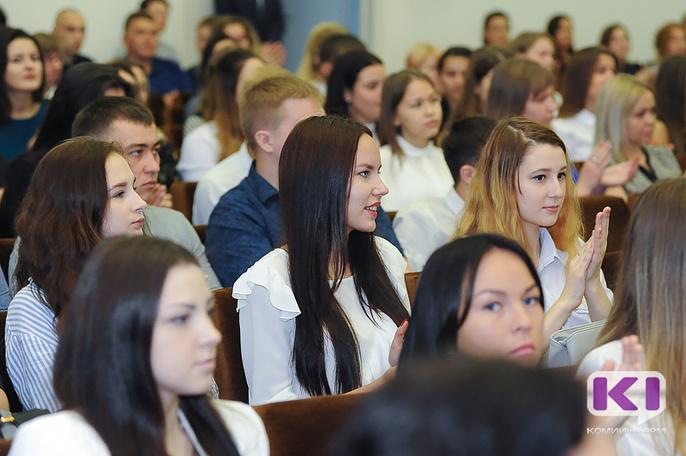 Студентов Коми приглашают принять участие в олимпиаде