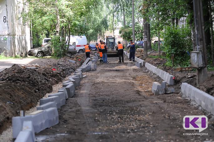 В Коми за год благоустроили более сотни дворов и общественных территорий