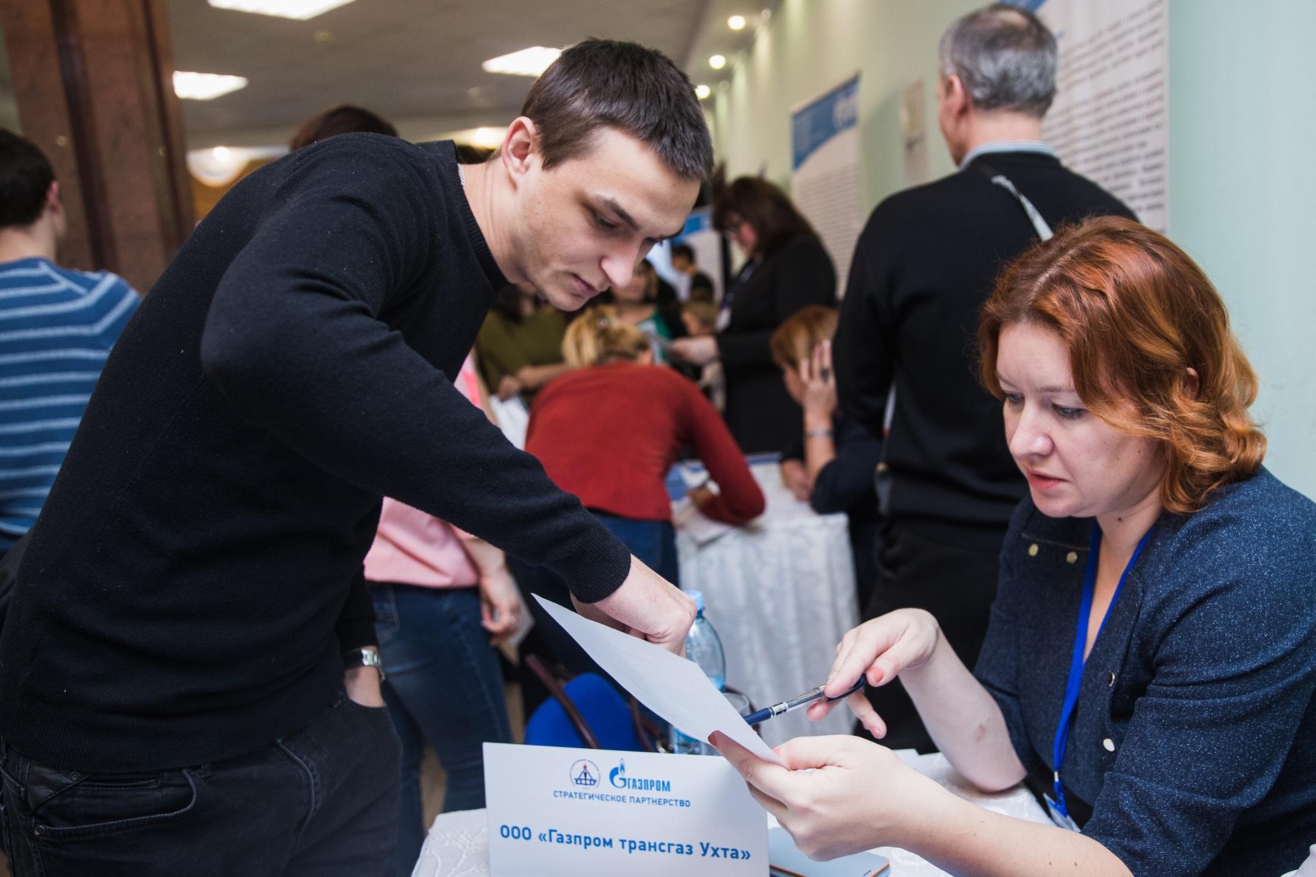 В Ухте прошла ярмарка вакансий ПАО