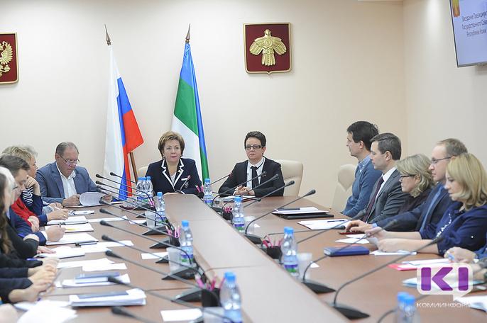 В 2018 году депутаты Госдумы России при подготовке бюджета приняли к реализации амбициозные проекты из Коми