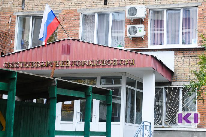 В центре Сыктывкара несколько нетрезвых молодых людей избили 19-летнего прохожего