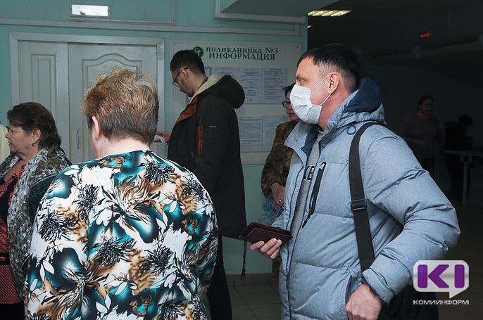 В Коми наблюдается рост больных ОРВИ