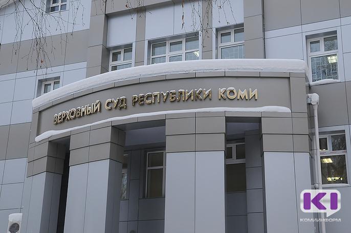 Получивший от Олега Казарцева землю бизнесмен оспорил арест имущества