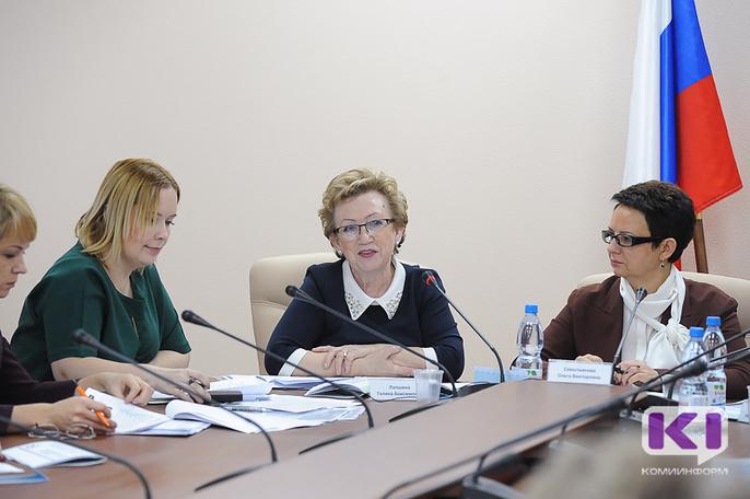 В Коми создана рабочая группа по формированию плана