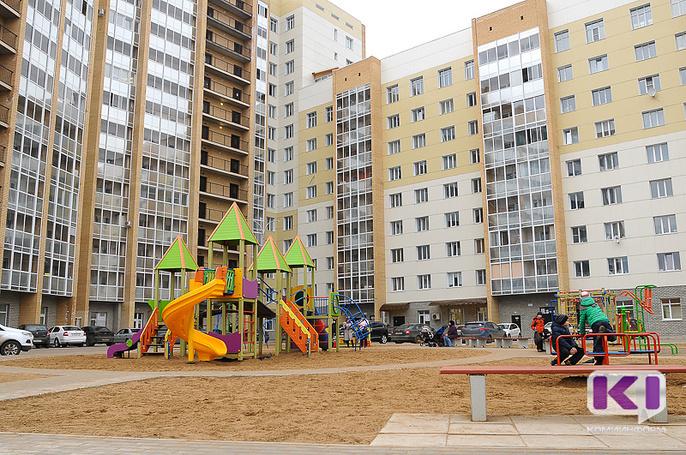 Президент предложил выдавать льготную ипотеку семьям с двумя детьми