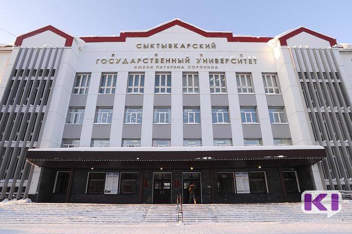 В Сыктывкарском госуниверситете запущена процедура выборов ректора