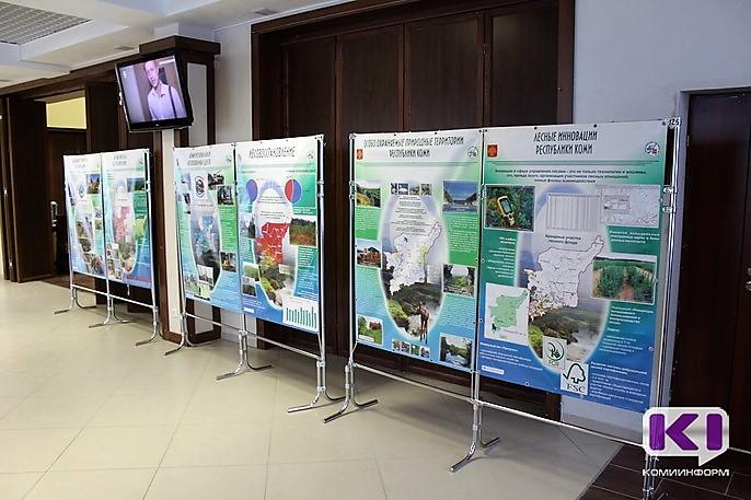 В Коми стартовал Лесной форум