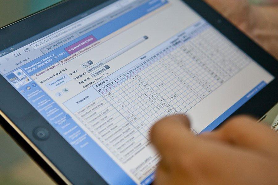 В Коми школьник взломал электронный дневник