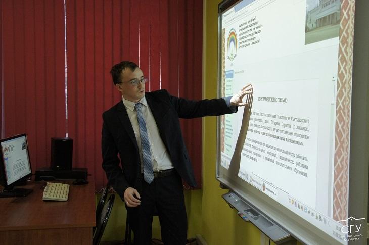В СГУ имени Питирима Сорокина презентовали два образовательных ресурса