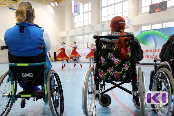К Международному дню инвалидов в Коми традиционно готовят обширную программу